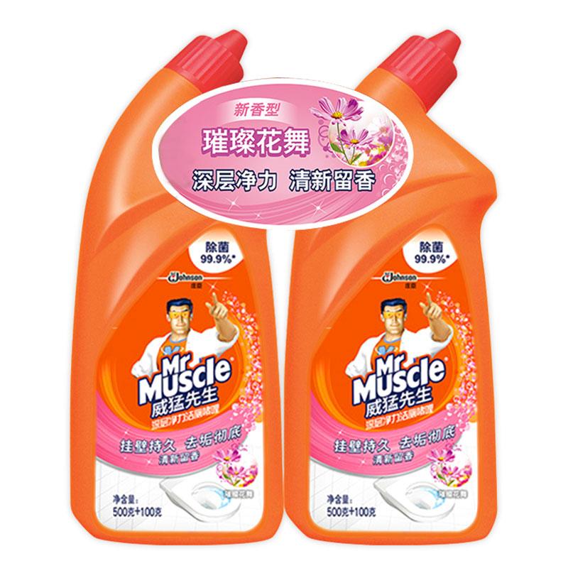 【威猛先生】强力去污洁厕液600g*2瓶