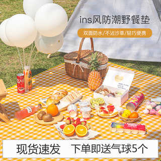 Picnic mat outdoor moisture-proof mat thickened picnic mat portable ins wind picnic cloth lawn picnic mat waterproof