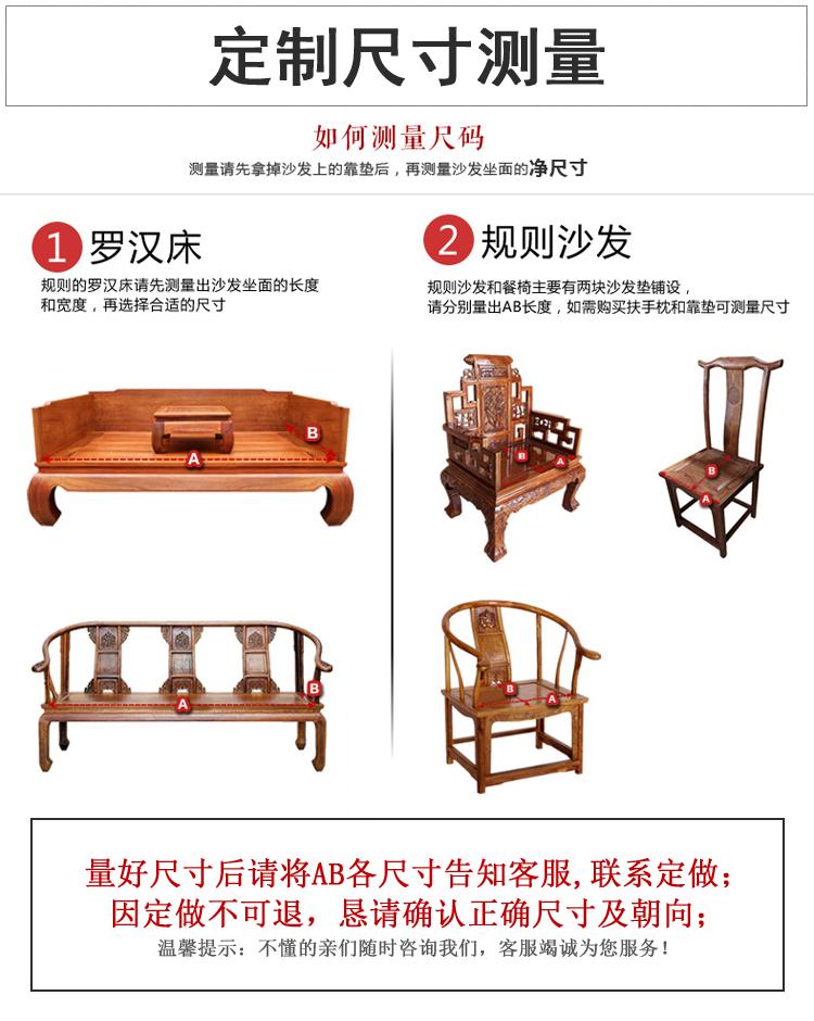 新中式禅意红木椅垫圈椅官椅坐垫餐椅垫实木太师椅垫茶椅凳垫定做详细照片