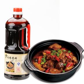 鲁香斋杨铭宇黄焖鸡酱料【2斤】