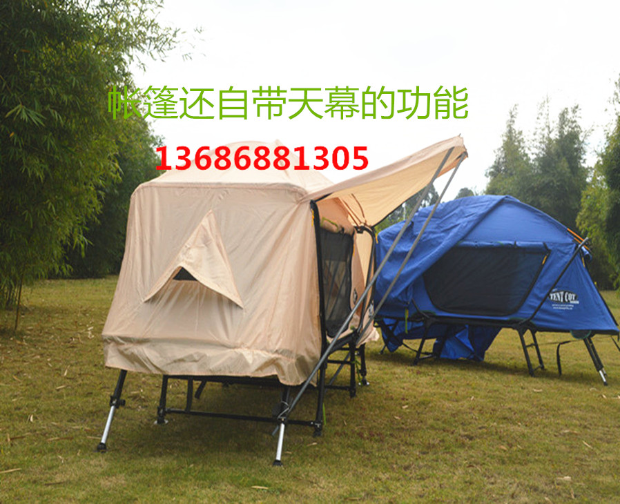 All Categories & Adjustable ground tent bed multifunction fishing winter fishing in ...