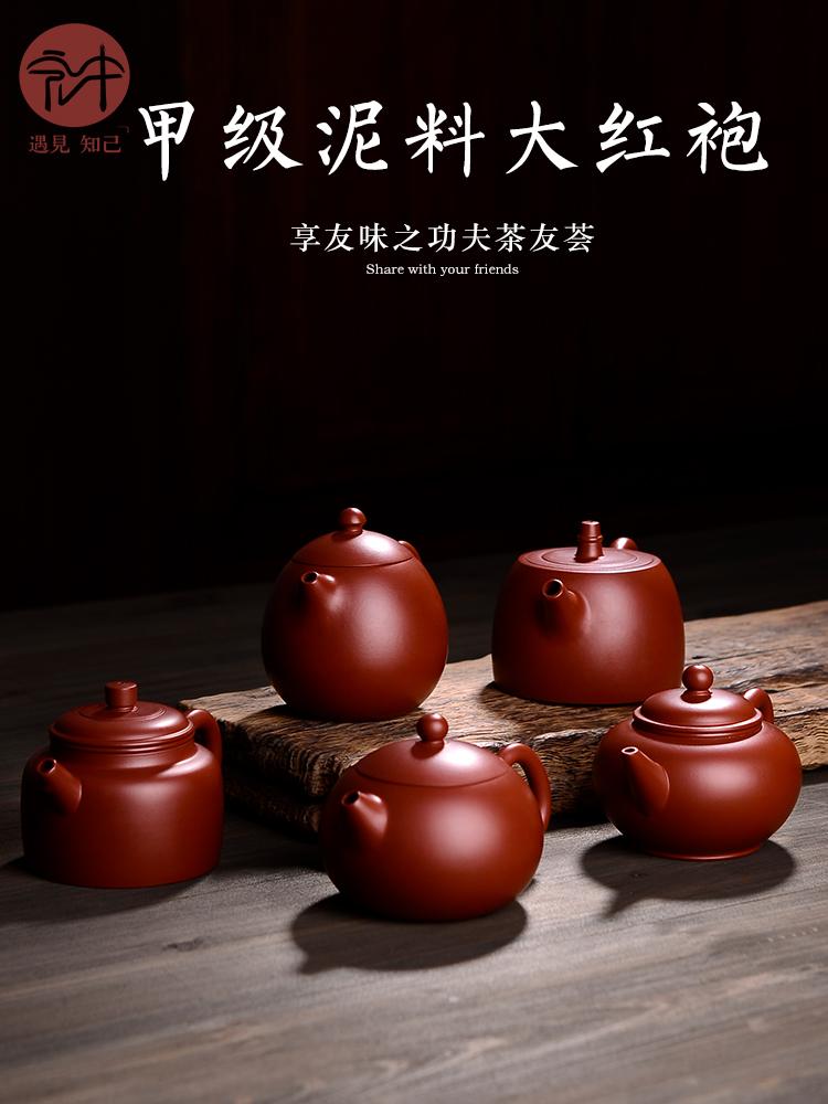 Hongzhong Yixing Purple sand pot Famous pure handmade teapot Tea set Original mine Zhu Mud Dahongpao Xishi Pot Longdan
