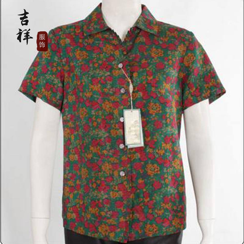 Одежда для дам Ancient Silk Road 100 8058