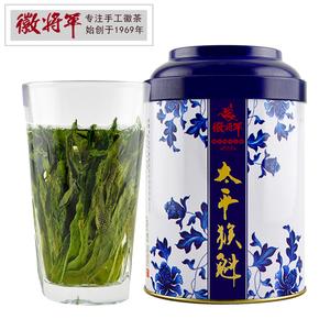 徽将军茶叶2018新茶太平猴魁1915安徽黄山绿茶高山春茶小罐装
