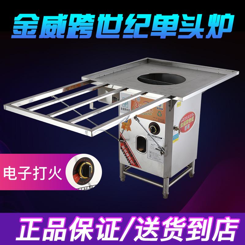 Jinwei кросс-века паровой печи головки коммерчески увеличить пользовательские Гуандун камень шлифовальный кишечный порошок машина стенд специальных полностью автоматических машин