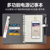 Company activities Business Practical gift custom A5 loose-leaf multifunctional power
