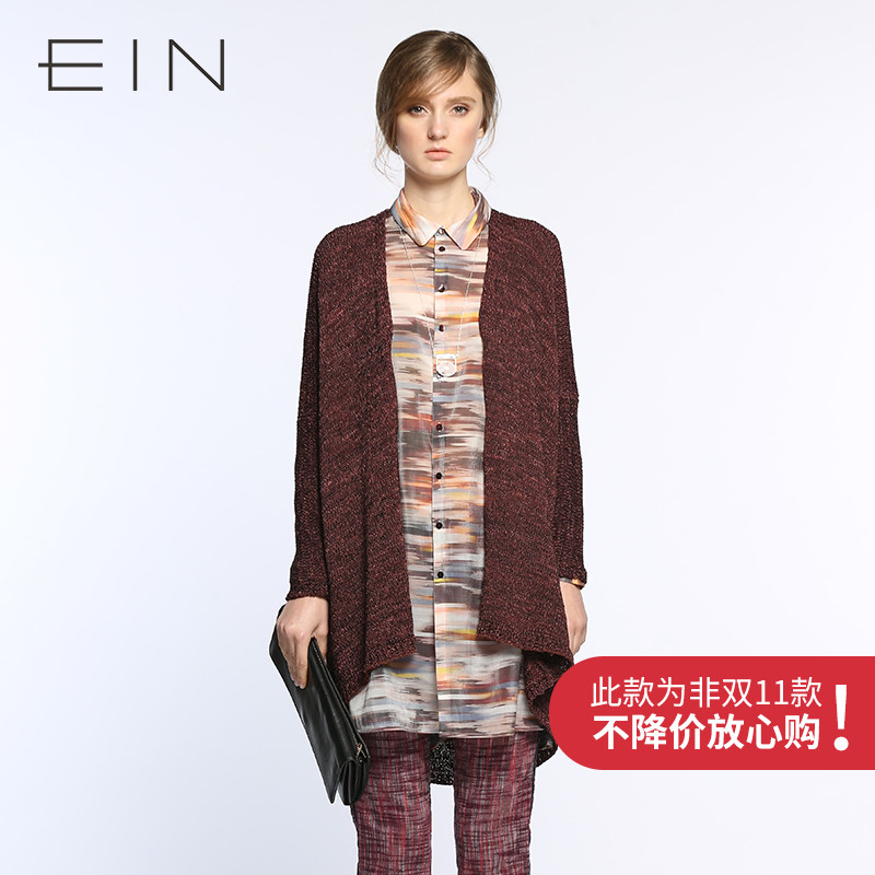 EIN-言不規則混紡紗線針織開衫女中長款修身百搭毛衫秋新款