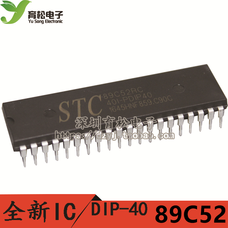 5PCS IC STC89C52RC DIP40 STC 89C52 Microcontroller NEW