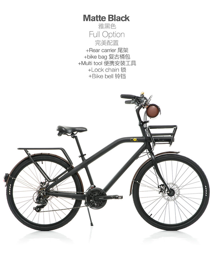 Nomad New City Commuter Leisure Men And Women Retro Imported Road