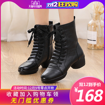 Cha fish Four Seasons new leather dance shoes female dance boots Dance shoe Water