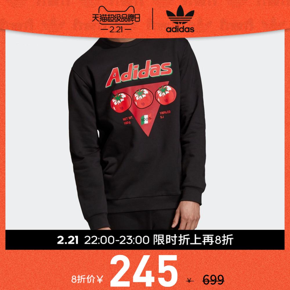 阿迪達斯官網adidas 三葉草BODEGA CAN CREW男圓領套頭衛衣ED7065,降價幅度56.1%