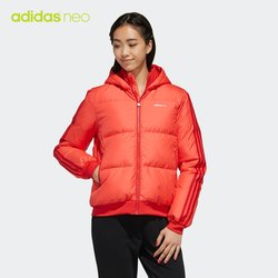 Adidas official website adidas neo women's winter sports down jacket EI4412 EI4406 EI4407