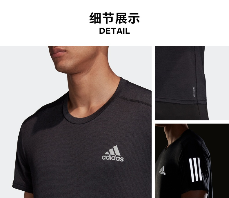 官网男装夏季跑步运动短袖恤详细照片