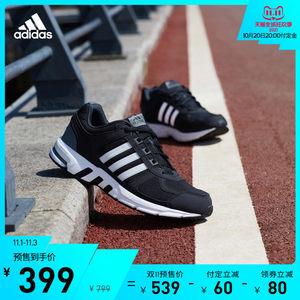 阿迪达斯 Adidas equipment 10 m 男女跑步运动鞋 主图