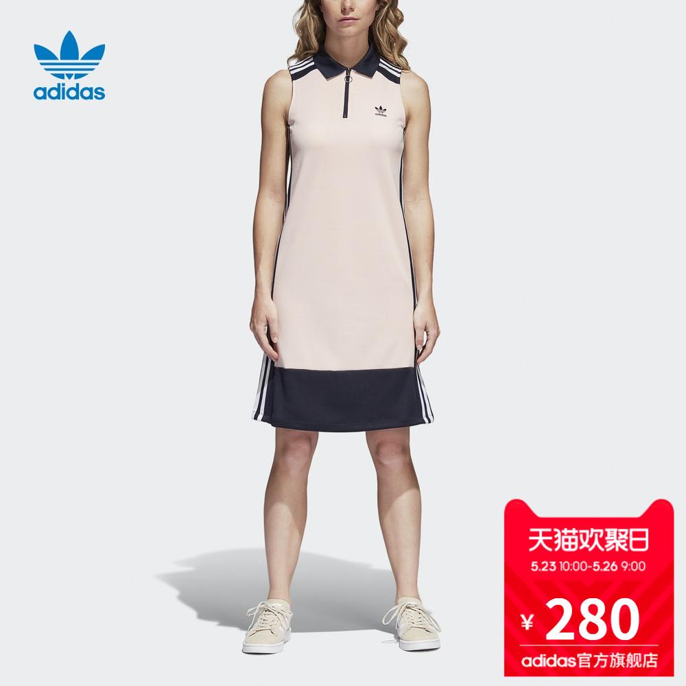 Adidas adidas клевер женское платье из льда кристаллический порошок BQ5745