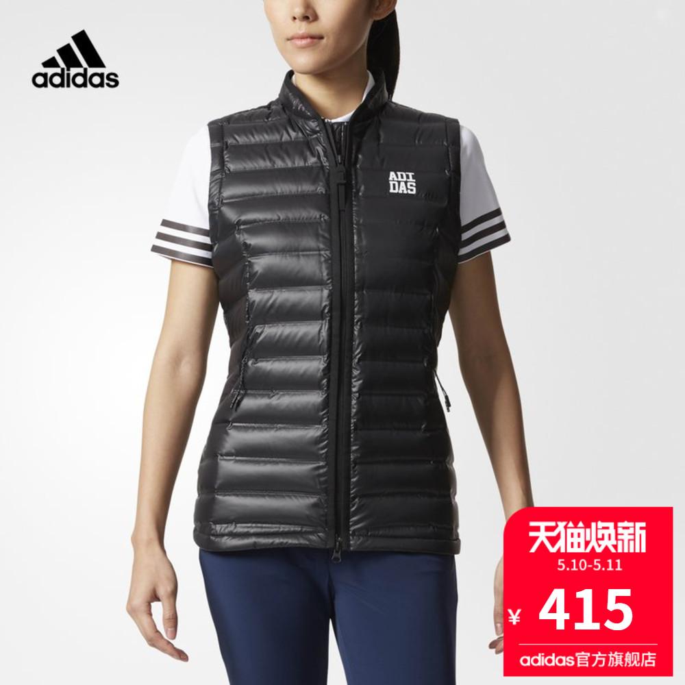 Adidas adidas гольф женщина вниз жилет BC7210
