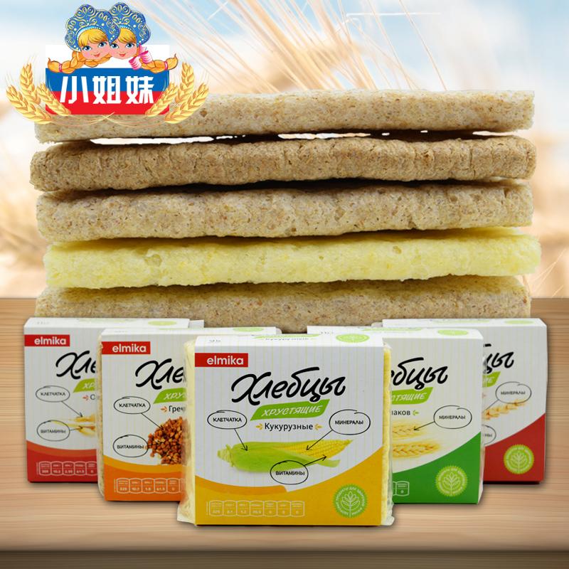 俄罗斯进口 全麦饼干 无糖低脂低卡饱腹代餐粗粮健身零食新品特惠