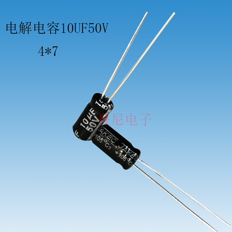 JAKEC new aluminum electrolytic capacitor 35V 22UF volume 5*11mm (32 yuan a pack of 1000)