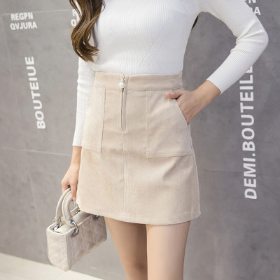 140 145 150cm short little ladies fall and winter plus small size xs wild A word package hip skirt skirt