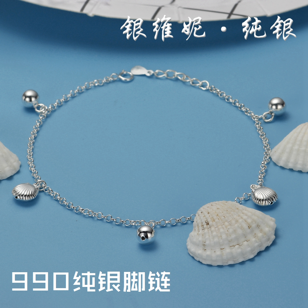 Think, anklet adult jewlery