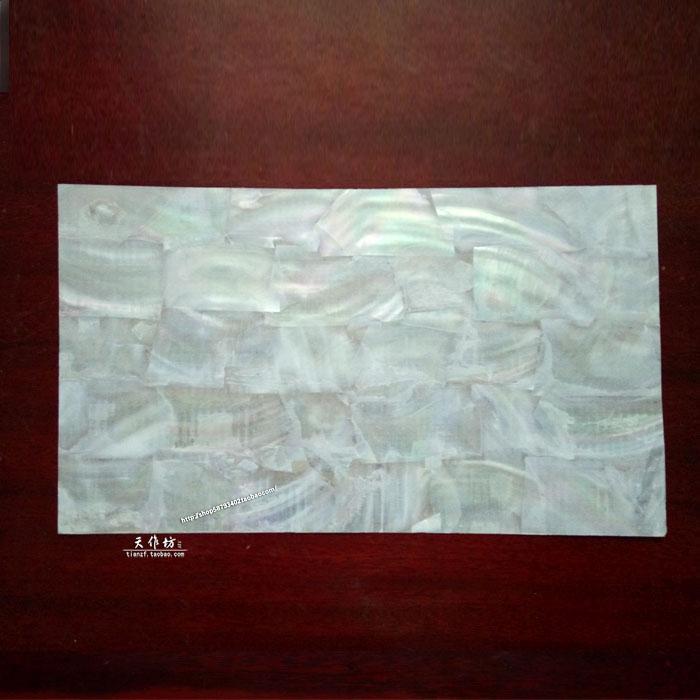 Инструменты для рисования Лаковая живопись лак лак материал натуральный лак, кешью лак инкрустация материал белый корпус бумаги 24*14см