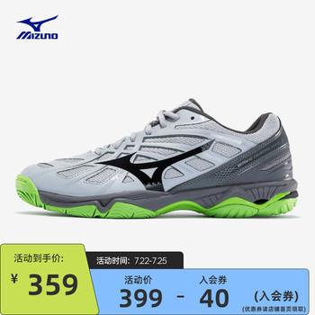 Кроссовки волейбольные,  Mizuno прекрасный тяньцзинь концентрированный модельа волейбол обувной скольжение воздухопроницаемый WAVE HURRICANE 3 V1GA174037, цена 6020 руб