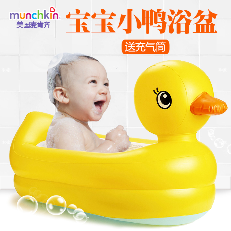 USD 62.19] Munchkin McKenzie baby tub inflatable duck temperature ...