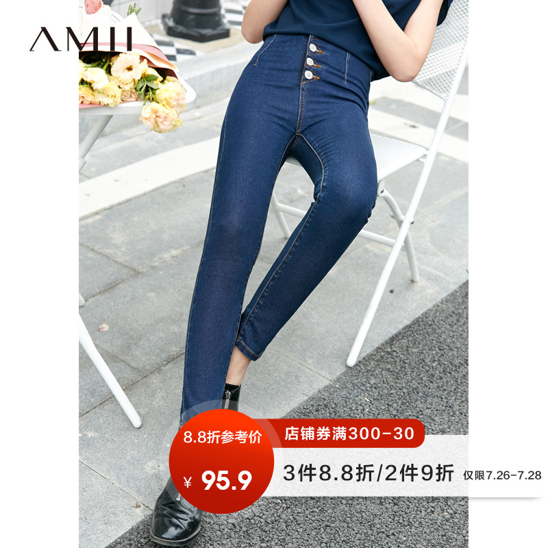 Amii minimalist European goods chic trend cowboy nine pants 2019 spring new high waist slim button casual pants