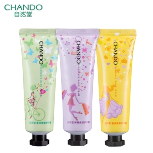 CHCEDO Hand Cream Set 50g*3