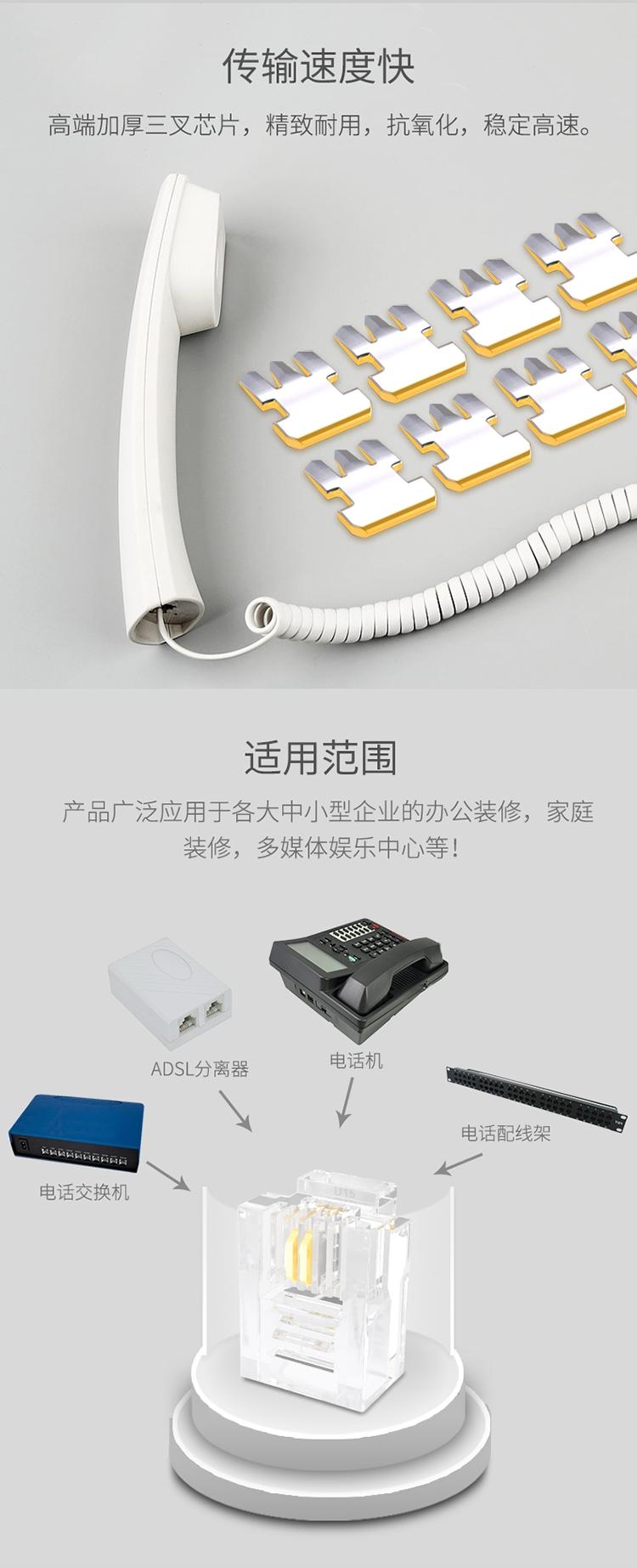 山泽(SAMZHE) 6P2C电话水晶头 语音电话线接头 RJ11电话语音水晶头 50个SJ-3250