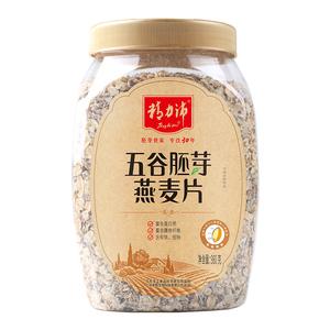 精力沛青稞小麦胚芽黑麦荞麦早餐