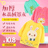 Autumn and winter baby eating gown children's apron long-sleeved waterproof anti-clothing baby inverted clothing designer blouse down