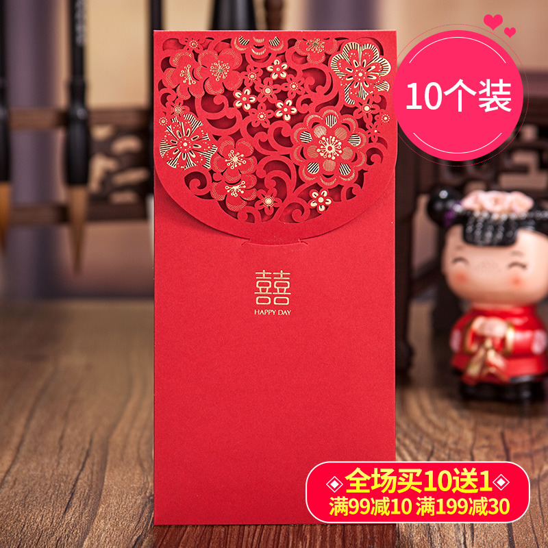 only think of the red envelope marriage creative 2018 chinese