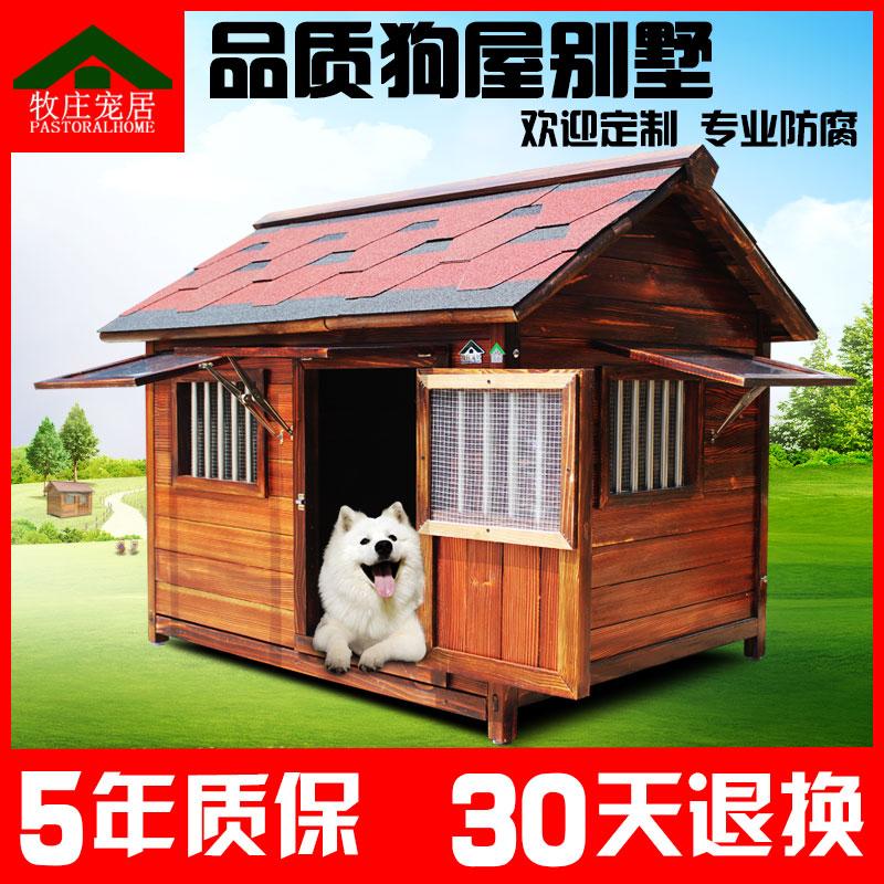 Лежанка для животных MU Zi and Zhuang Zi  L-