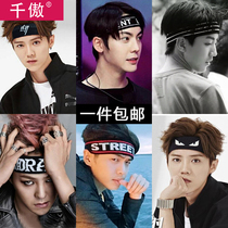 Korean hip-Hop tide men Street Sports hair lead decorative hair hoop wide side running