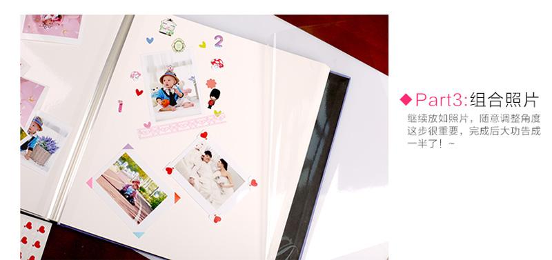 寸自黏贴式相簿情侣家庭影集放张覆膜式纪念册寸照片详细照片