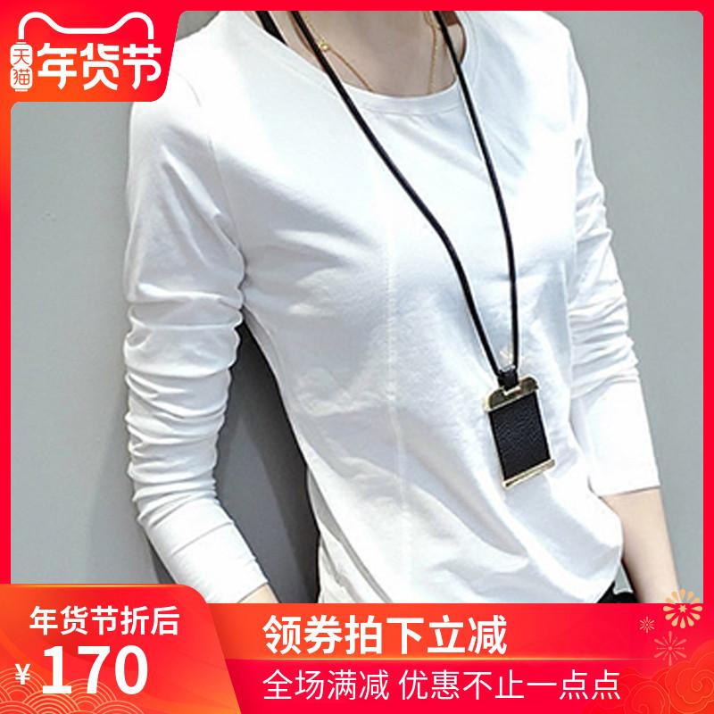 韩国2020春装新款纯棉打底衫女秋衣长袖白色t恤女装小衫上衣服潮