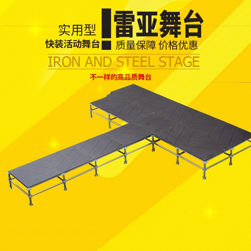 铝合金舞台桁架 钢铁雷亚架舞台架子 升降活动移动快装婚庆t台板
