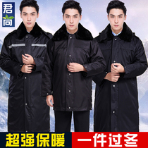 Security coat multifunctional cold clothing thickened reflective security cotton clothes winter clothing
