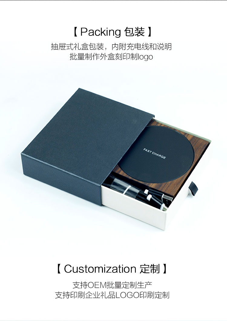 布谷木社个性10W实木iPhone三星手机无线快充充电器logo定制创意礼品批发