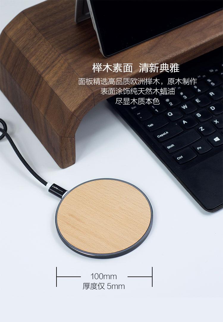 布谷木社10W原木iPhone华为小米手机无线充电器快充logo定制活动创意礼品