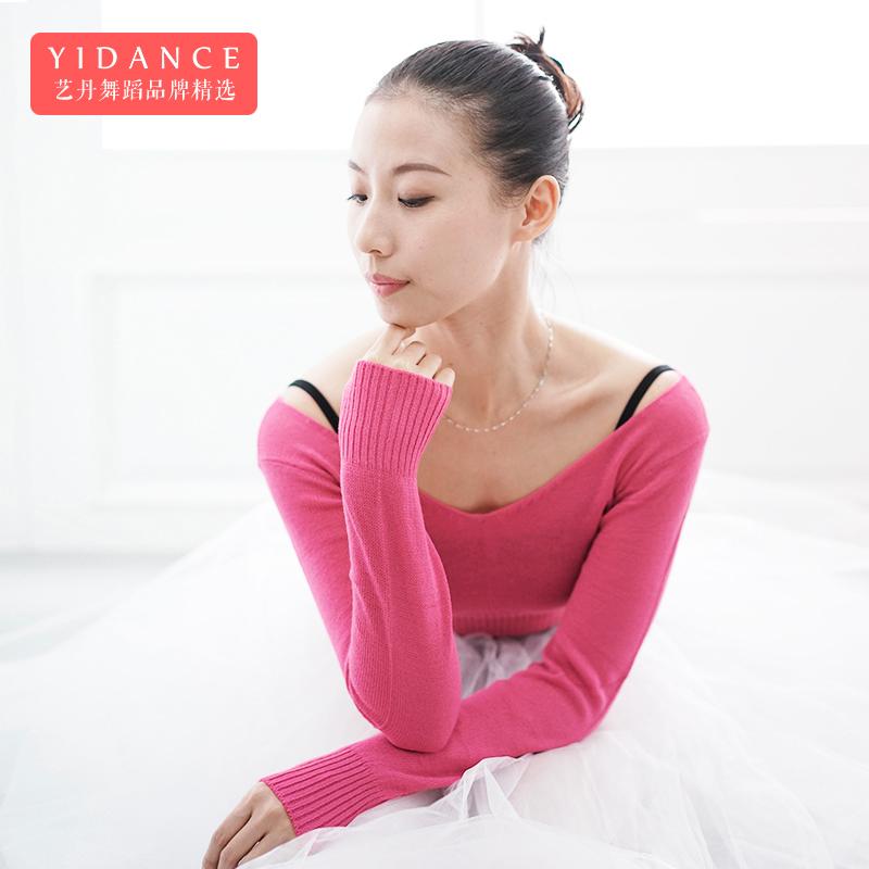 秋冬新款针织舞蹈毛衣成人女芭蕾舞练功服保暖体操服形体舞蹈上衣