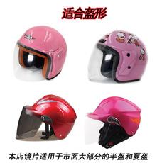 Маски мотоциклетные FR