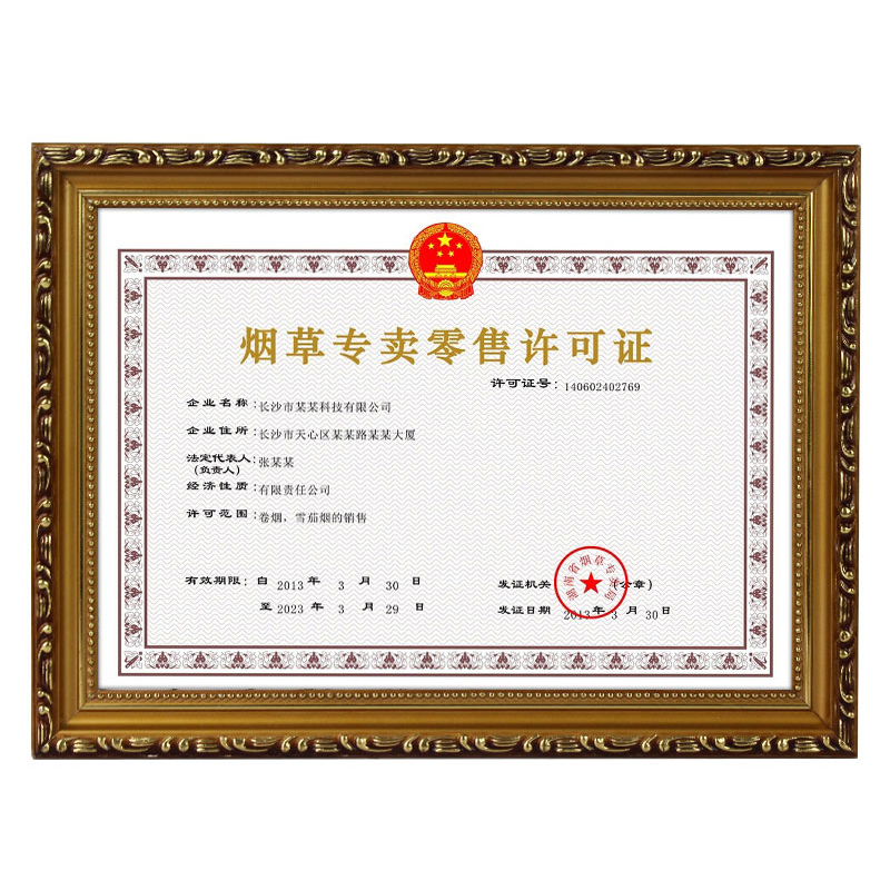 Business license frame original wall hanging three-in-one A3 ...