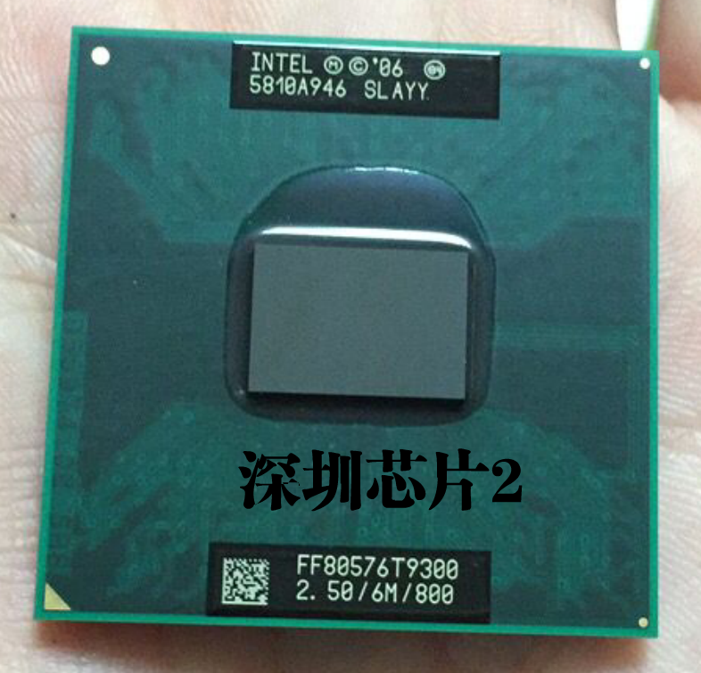 Intel 965 Chipset Cpu Support