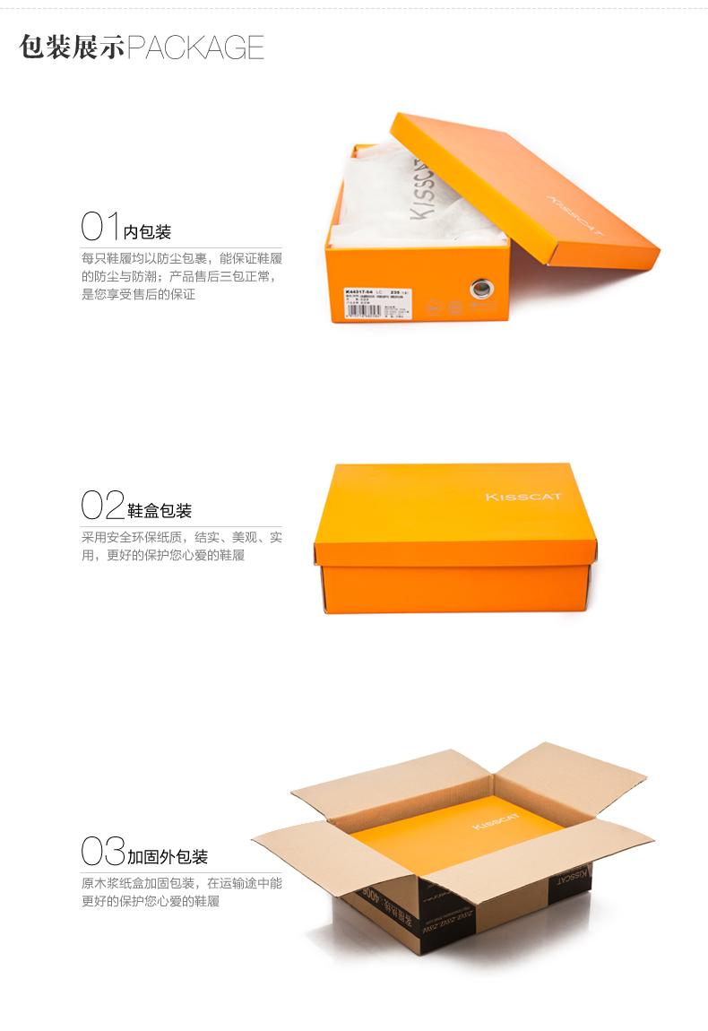 包装展示.jpg