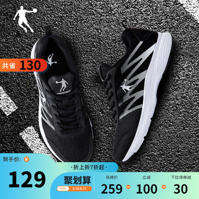 Jordan sneakers men's shoes 2021 summer running shoes shock absorber shoes light shoes men's mesh breathable running shoes