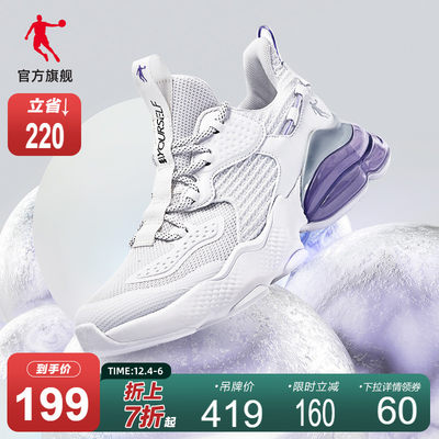 Jordan sneakers women's shoes autumn 2020 new shoes shock absorbent breathable air homes running shoes light running shoes ladies