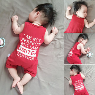 Parent-child suit male baby one-piece baby 4 thin 5 summer suit 2 BBB 0 baby 3 months 1 pajamas suit