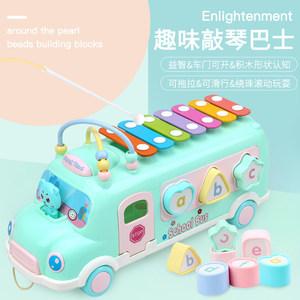 Trẻ em của bé octave tay gõ trên piano 8 tháng bé âm nhạc xung quanh hạt câu đố cụ 1-2-3 năm tuổi đánh bại đồ chơi